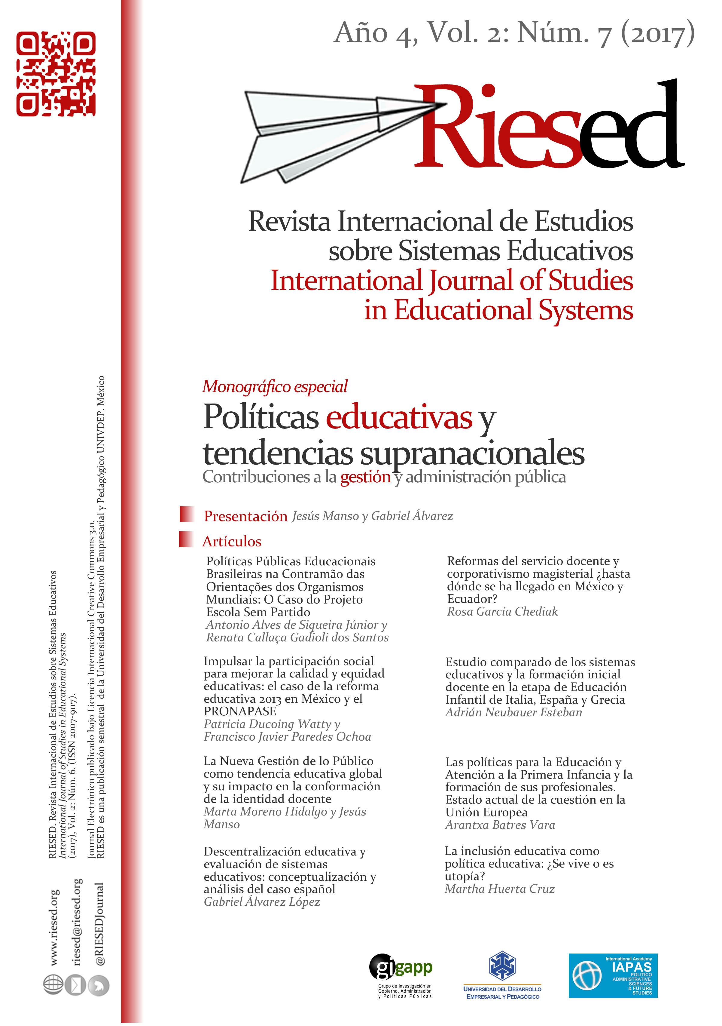 Políticas educativas y tendencias supranacionales: contribuciones a la gestión y administración pública